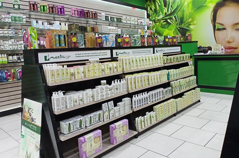 BEAUTY NATURAL PRODUCTS & PERFUMES